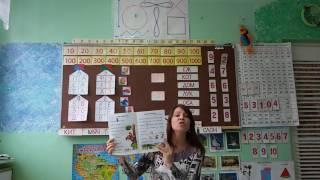 Обучение детей. Самые полезные книги в обучении дошкольников.
