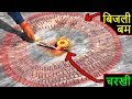 चक्रव्यूह में चकरी | Thrill of Spinning Charkhi in Chakravyuh of Bijli Bombs