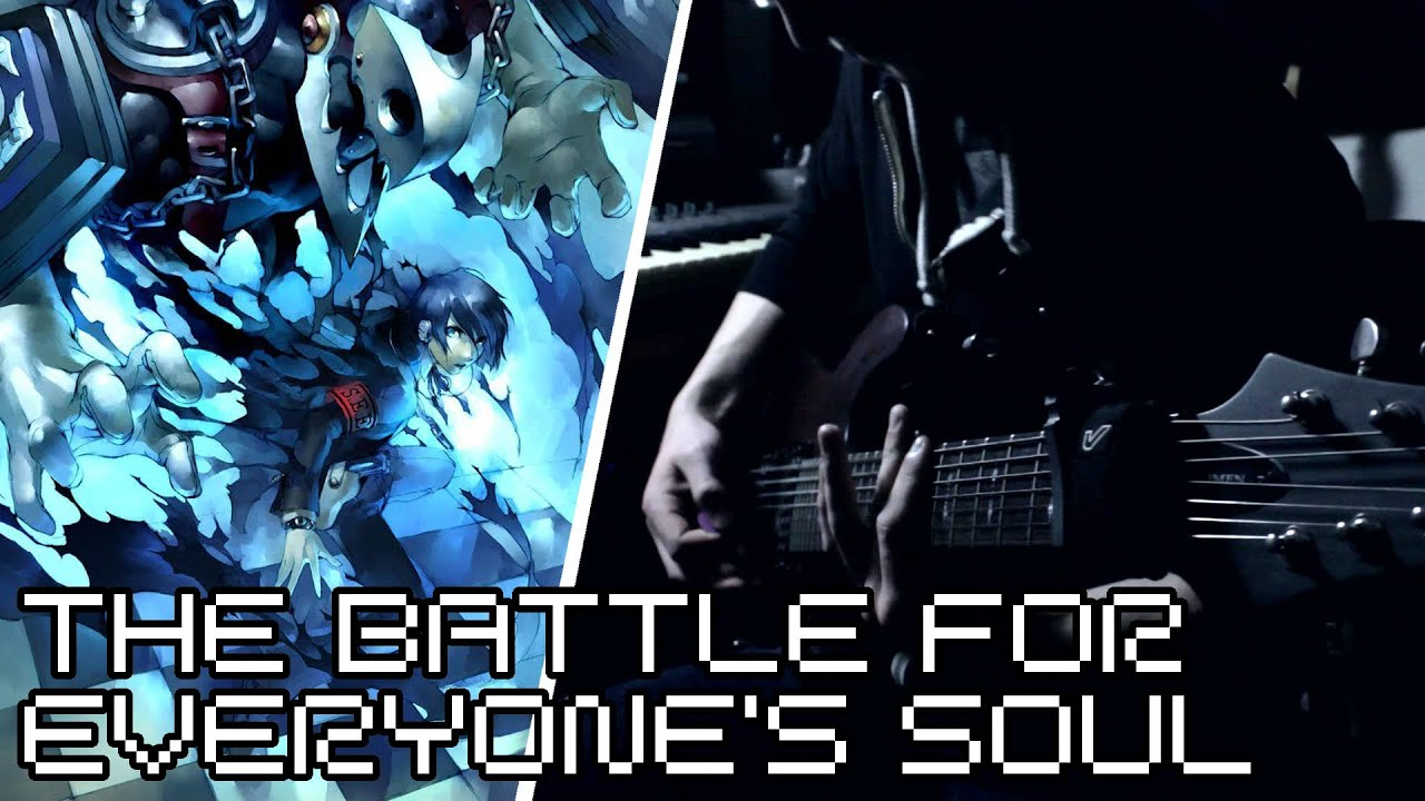 Persona 3 - The Battle for Everyone's Soul Guitar Cover