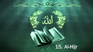 surah 15 al hijr sheikh maher al muaiqly