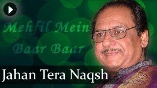 Ghulam Ali Ghazals : Jahan Tera Naqsh A Qadam - Mehfil Mein Baar Baar