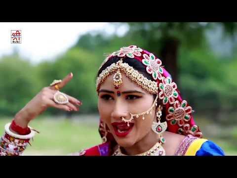 चल झमकूड़ी बयान जी - Ramdevji MELA Speical 2018   DJ Song   Sarita Kharwal   Rajasthani New Song