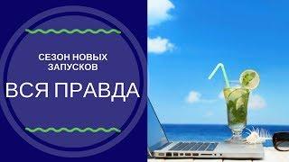 ADIPHY Заработок Евро Без вложений ВСЯ ПРАВДА о проекте ADIPHY.com