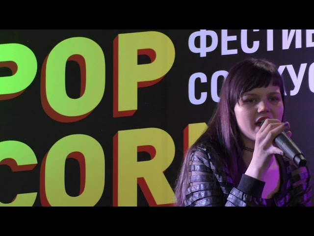 ЮнА поёт мировые хиты на фестивале кино, игр и комиксов