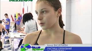 Во дворце спорта «Дельфин» прошло открытое первенство города по плаванию