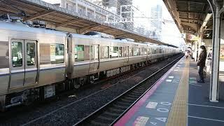 207系(京都線普通列車7B)148C  兵庫駅入線