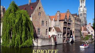 видео Интересные места Бельгии