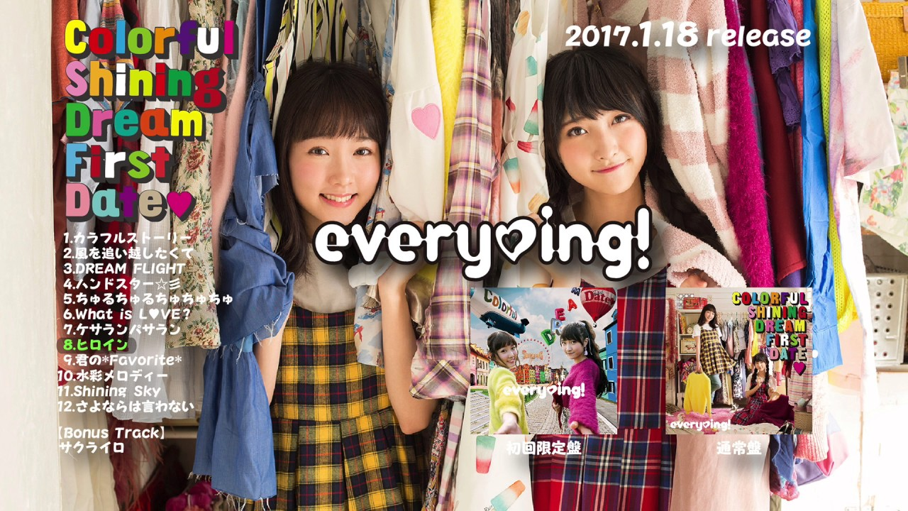 【every♥ing!】1st AL「Colorful Shining Dream First Date♥」【試聴動画】