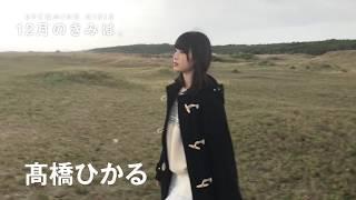 メンズノンノ11/10発売号、髙橋ひかるさんの撮影風景。突然の雨! ウェ...
