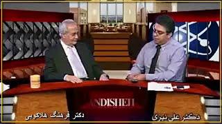 Holakouee, دکتر فرهنگ هلاکويي - Nayyeri, دکتر علي نيري