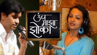 Marathi TV Serial Uncha Maza Zhoka