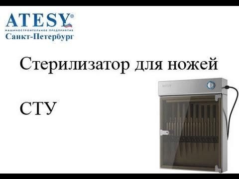 Компания esm предлагает купить стерилизаторы плазменные в москве. Информацию о наличии товаров, ценах и условиях приобретения вы можете найти на нашем сайте или узнать по телефону 8-800-500-08-43. Продажа стерилизаторов плазменных с доставкой и в рассрочк.