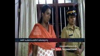 Female Sex Racket agent arrested in Kazhakoottam | FIR 26 Dec 2015