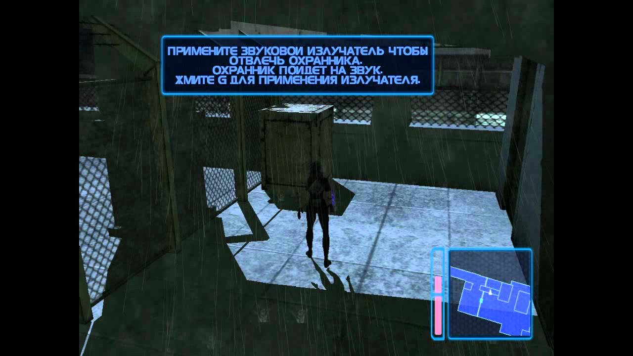 Stolen - геймплей игры
