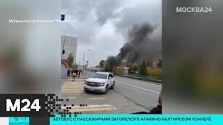Смотреть видео Движение в районе Алабяно-Балтийского тоннеля открыли в одну сторону - Москва 24 онлайн