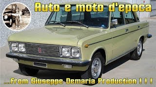 1972 Fiat 125 Special photo gallery