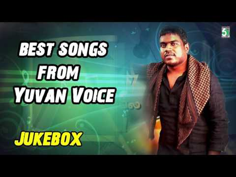 Best Songs from yuvan voice | Jukebox