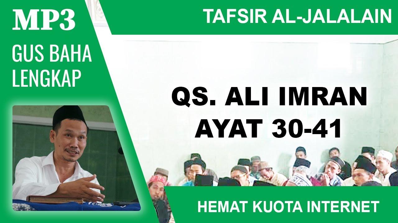 MP3 Gus Baha Terbaru # Tafsir Al-Jalalain # Ali Imran 30
