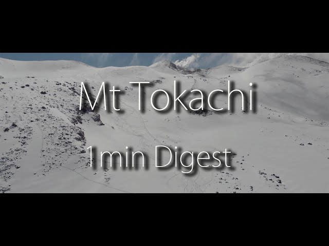 【北海道登山】十勝岳BC~1min Digest Mt TOKACHI