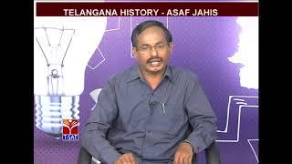 TSPSC - Police    History - Asafjaheelu    D. Padma Reddy
