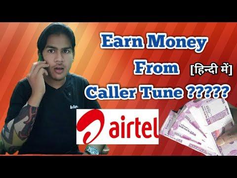 Airtel Loot: Earn Money From Airtel Caller Tune | Airtel Reward Tune | Free Hello Tune For 999 Days