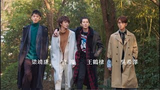 F4 For YouMV- 2018