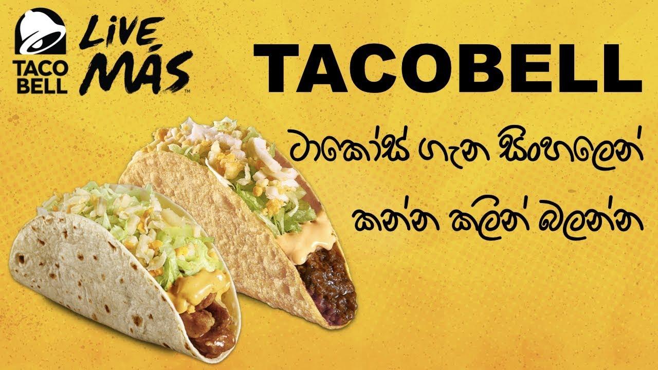 Tacos - Taco Bell Sri Lanka - Sinhala Review