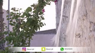 استراحة العز ، استرحات قطر 50325003