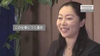 この素材は、【OBSTV】ターニングポイント(10月31日放送#12嶋田...