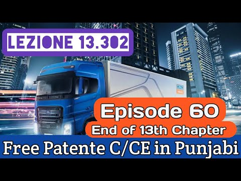 Free Patente C/CE In Punjabi 20-21 Episodes 60 Lecture 13.302 To 13.306 (HD 1080p)