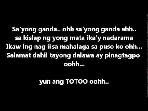 yakap Curse One - lyrics