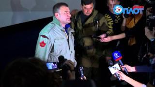 Михаил Пореченков привёз в Донецк свой последний фильм