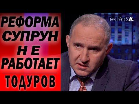 Минздрав экономит деньги, а должно спасать жизни - Тодуров