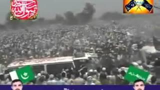 Ghazi Amir Cheema Shaheed