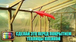 видео Крыша для теплицы: какой вариант конструкции выбрать?