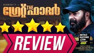 The Great Father Malayalam Movie Review Ft Mammootty , Arya , Sneha