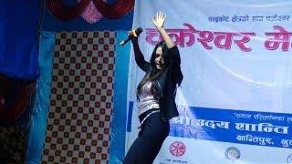 येसरी लच्कियो इन्दिरा जोशी को कम्मर  Indira joshi live at shantipur gulmi