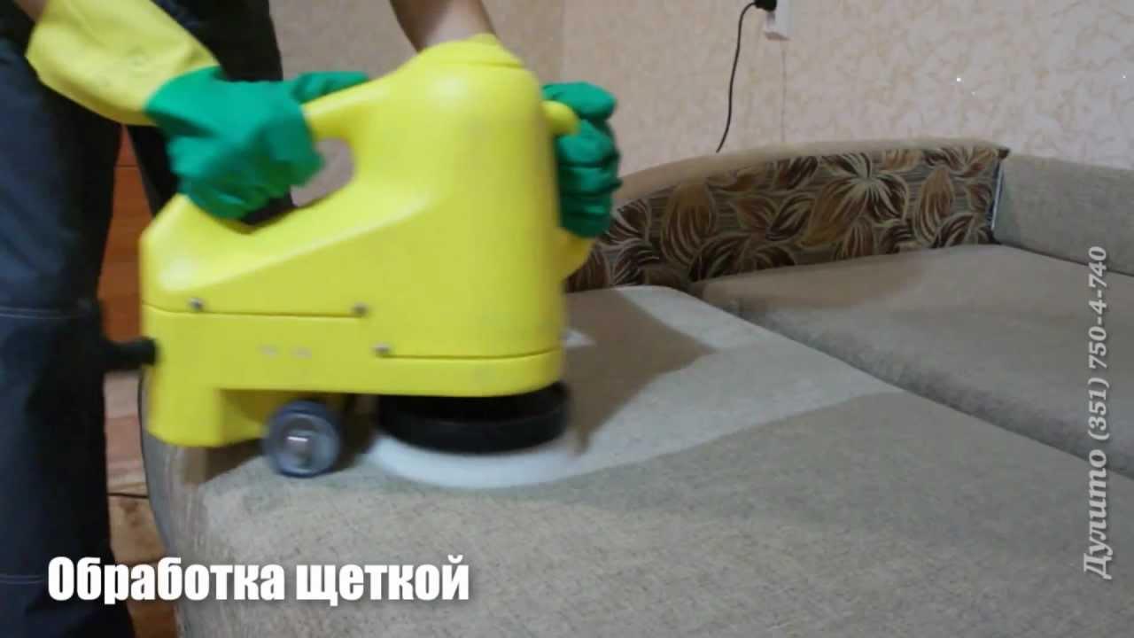 техника для химчистки на дому