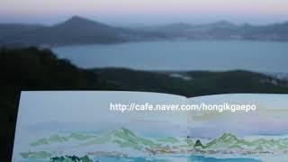 강남 대치동 개포동 일원동 수서 유화 수채화 동양화 어…