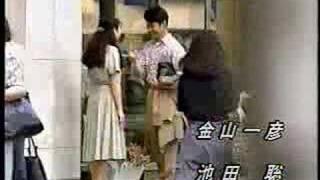 Japanese TV NTT Do Co Mo 東京テレメッセージ.