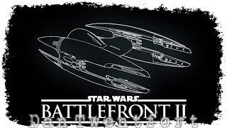 Основы сражений на истребителях ☠ Битвы звёздных истребителей  ● Star Wars: Battlefront 2