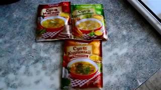 суп куриный из пакета