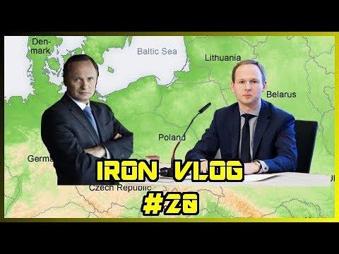 Afera KNF + o nagrywaniu w ogóle - Iron Vlog #20