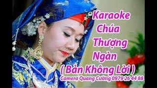 karaoke hát văn chúa thượng ngàn ( không lời theo phong cách Hoài Thanh )