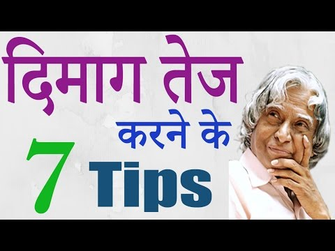 How to Concentrate on Studies, How to Study Long Hours Without Motivation मन से पढने का तरीका ,