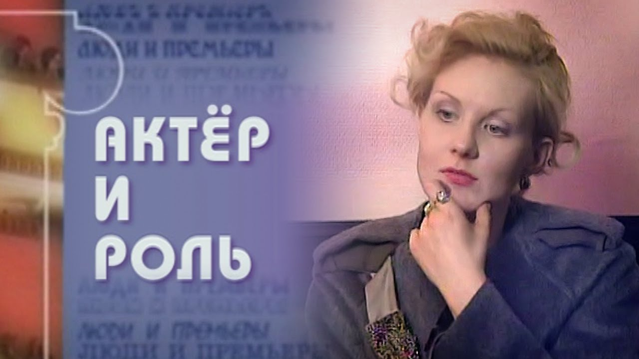 Online discuss the wedding of Zemfira and Renata Litvinova