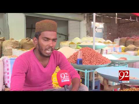 Faisalabad | Peanut prices increases as weather turns cold | 19 Oct 2018 | 92NewsHD