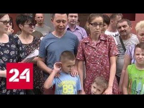 Новоселы жилого комплекса в Щербинке оказались на полулегальном положении - Россия 24