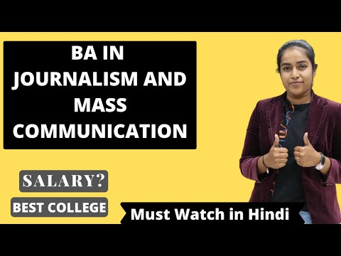Career  In Ba Journalism And Mass Communication | Scope | Salary | Jobs | Opportunity