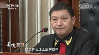 《道德观察(日播版)》 20200725 劝阻引发的官司(下)| CCTV社会与法 - YouTube